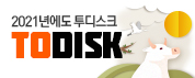 TODISK